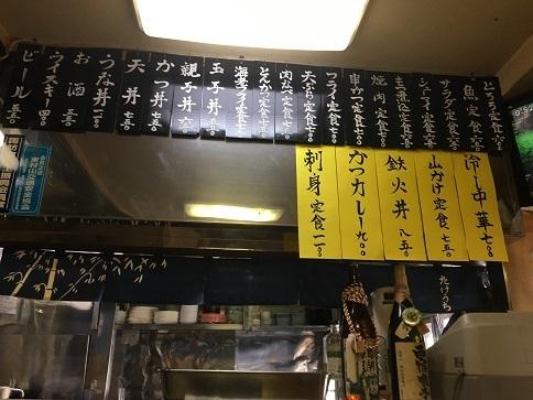 takeuchi13.jpg