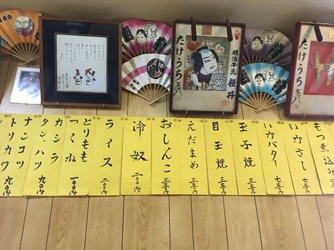 takeuchi18.jpg