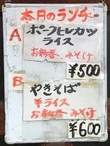 tani-yoshoku17.jpg