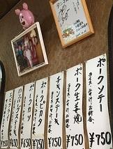 tani-yoshoku18.jpg