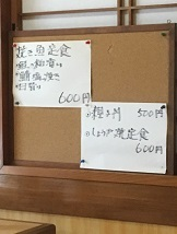 tomizushi3-15.jpg