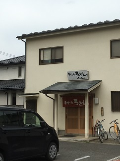 yoshifuji12.jpg
