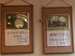 yoshifuji22.jpg