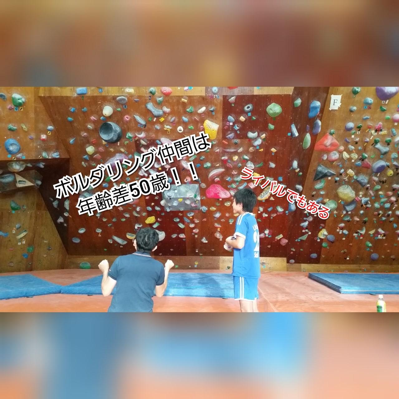 thumbnail_IMG_20181022_175110_343_1541576854579.jpg