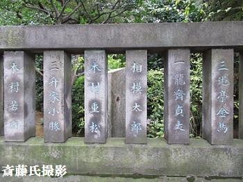 4東喜代駒