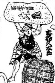 勝次郎15065487-s (6)