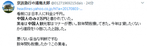 170806-003.png