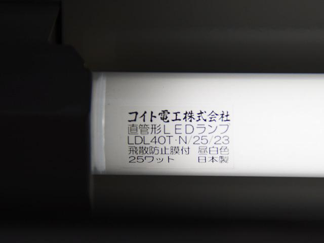 1452_LED_170818.jpg
