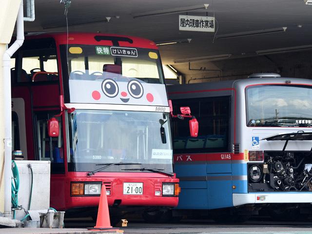 SG5380_misaki_170825.jpg