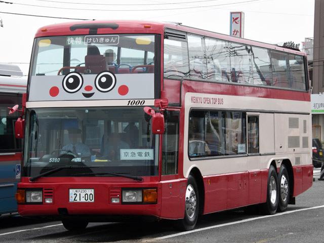 SG5380_misakiguchi_3_170908.jpg