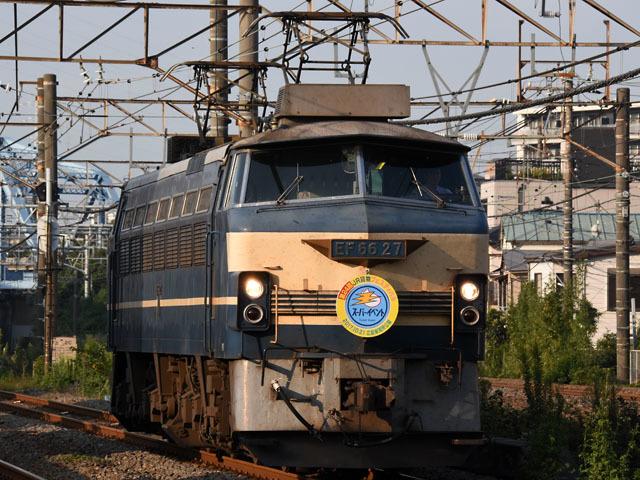 ef6627_furuichiba_170925.jpg