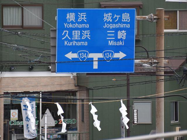 nobi_shide_170723.jpg