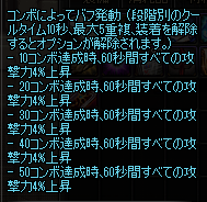 2017_08_08_02