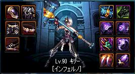 2017_08_23_10