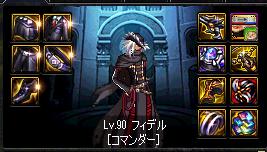 2017_09_10_03