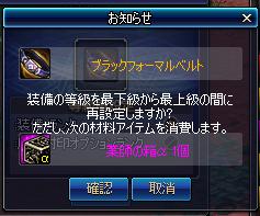 2017_09_10_04