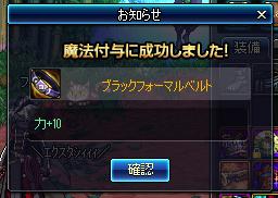 2017_09_10_05