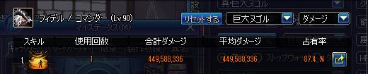 2017_09_10_11