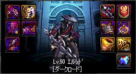 2017_09_14_09