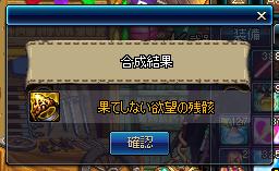 2017_09_19_01