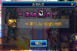 2017_09_19_02