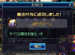 2017_09_28_01