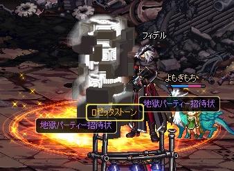 2017_09_28_02