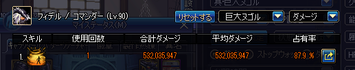 2017_09_28_04