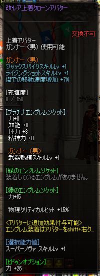 2017_09_28_05