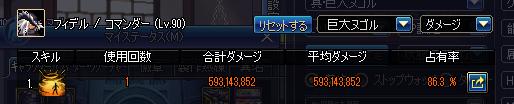 2017_09_28_06