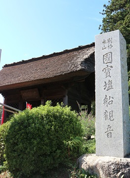 20170926 (15)