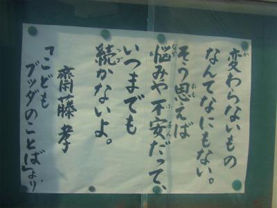syukusyo-RIMG1157.jpg