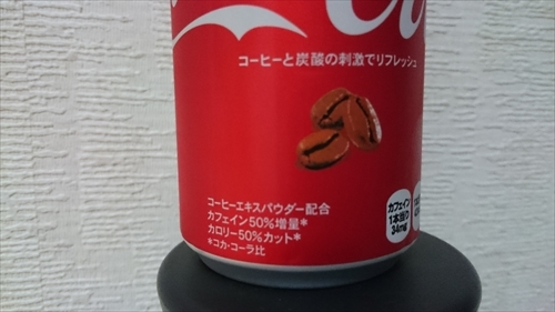 コカ・コーラ コーヒー (2)