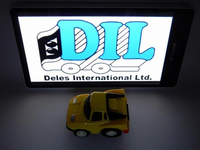 DIL-20170805-5.jpg