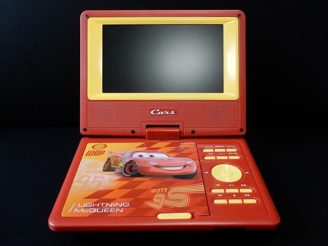 cars-dvd-player4.jpg