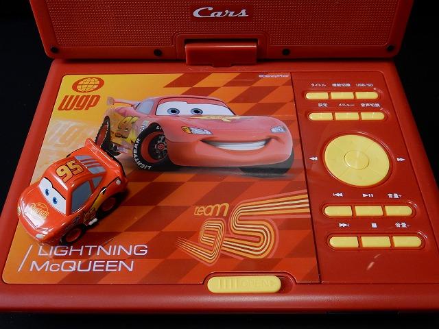 cars-dvd-player6.jpg