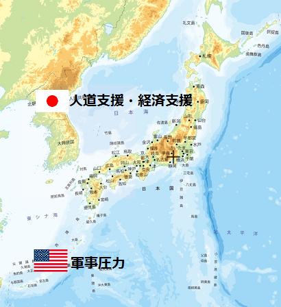 日本  地図 2