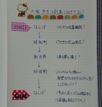 20170816143318f7c.jpg