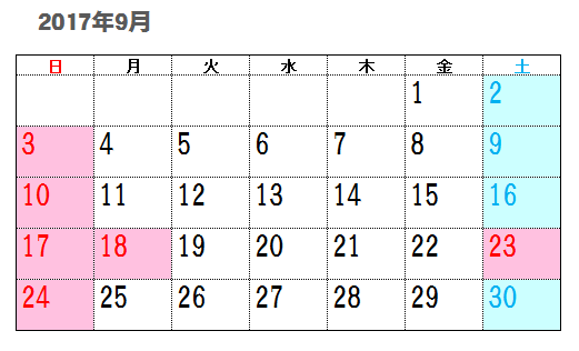 2017071018535644b.png