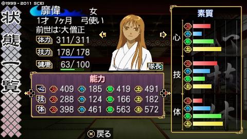 oreshika_0007_20170820182823578.jpeg