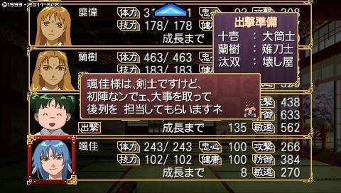 oreshika_0008_2017082018282440c.jpeg