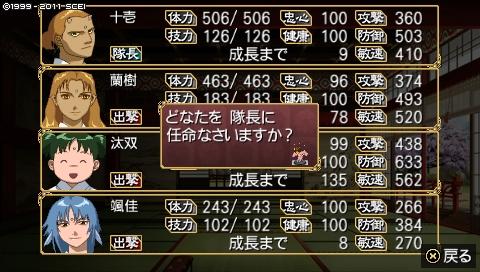 oreshika_0009_20170820182826b91.jpeg