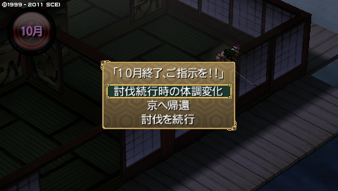 oreshika_0028_20170814134202553.jpeg