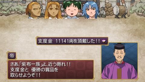 oreshika_0033_2017082018314027c.jpeg