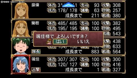 oreshika_0040_20170820183150664.jpeg