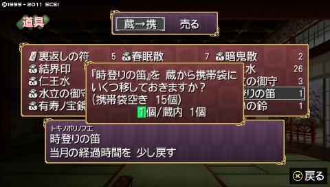 oreshika_0040_20170926222212fcb.jpeg