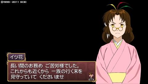 oreshika_0041_20170820183152935.jpeg