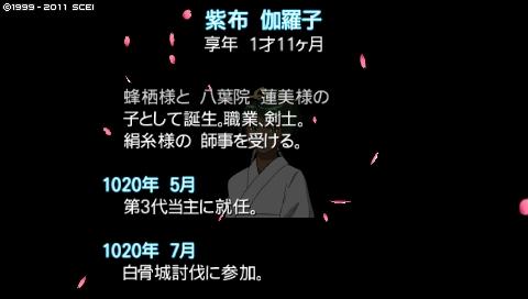 oreshika_0042_20170820183153afc.jpeg