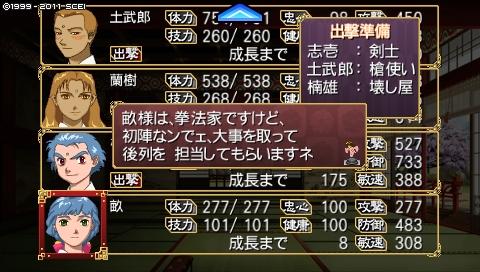 oreshika_0042_201709262222126e5.jpeg