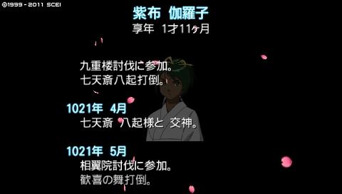 oreshika_0045_201708201835397ae.jpeg